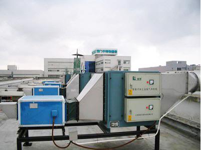 广州废气处理设备