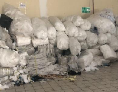 广州废料打包