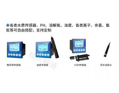 黄江传感器
